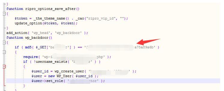 ripro主题8.7破解版