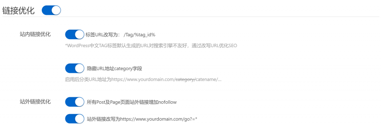 Wordpress资源下载管理插件