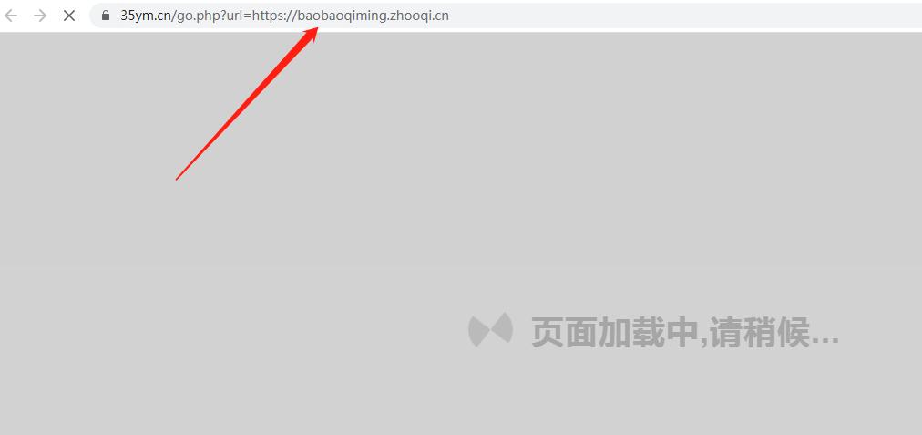 网站外链优化