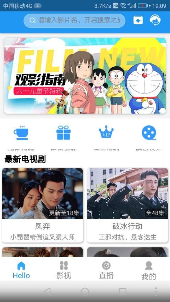 乐享影视App源码