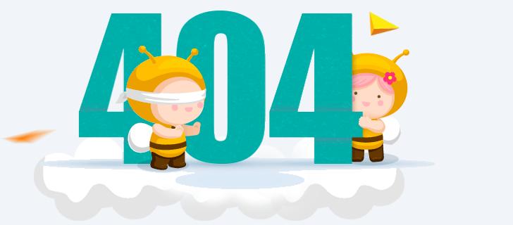 404错误提示页