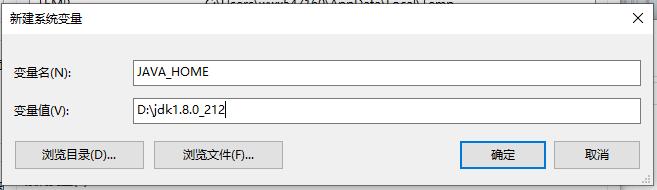 JDK环境变量配置