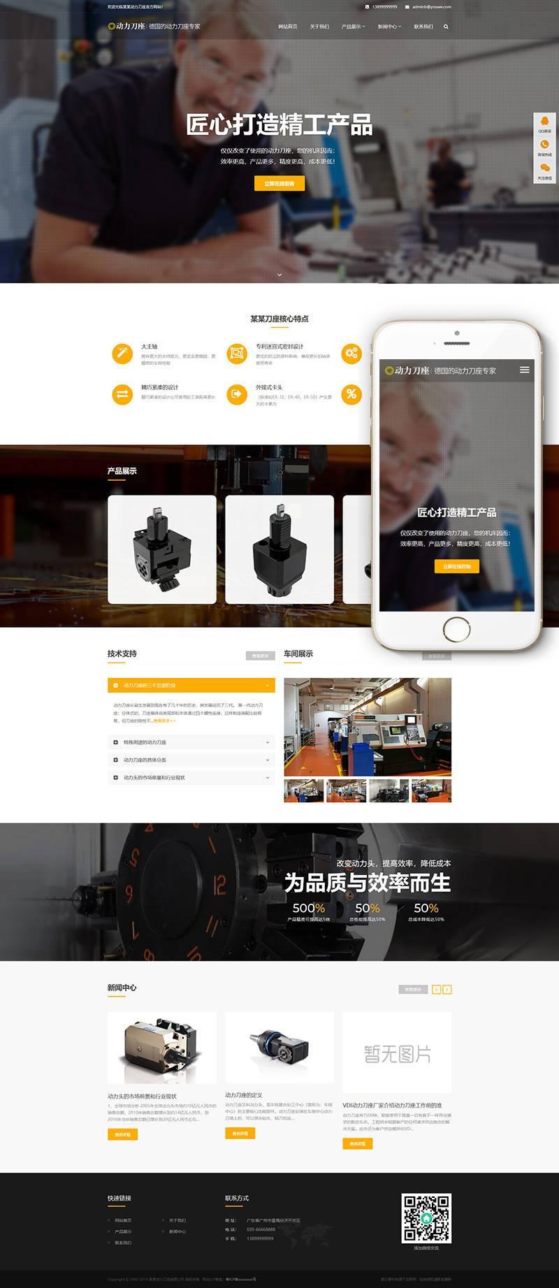 动力刀闸生产企业网站