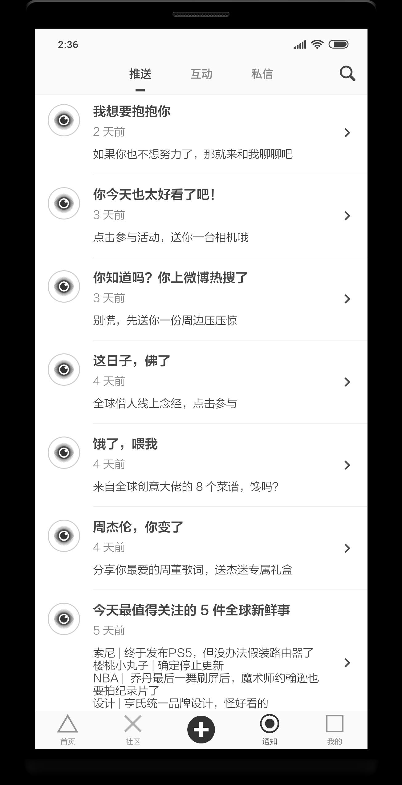 Kotlin开发Android项目