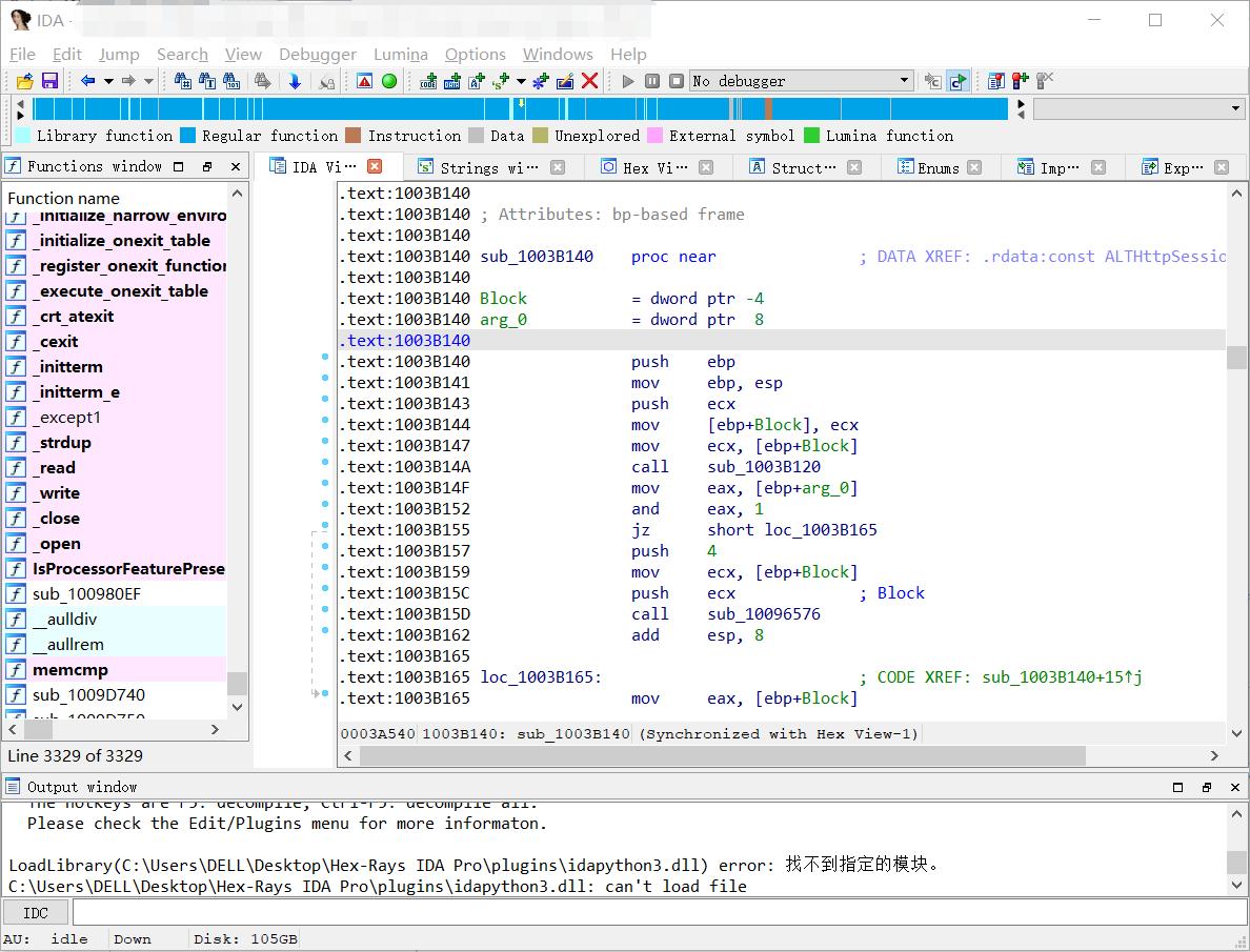 Hex-Rays IDA Pro 7.5反编译工具