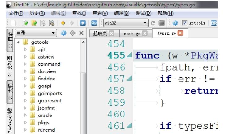GO语言开发工具