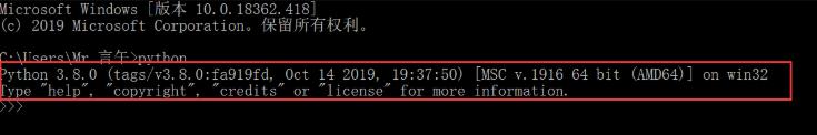 python3.8.0下载