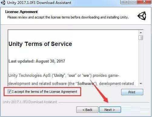 Unity3D 2017正版下载